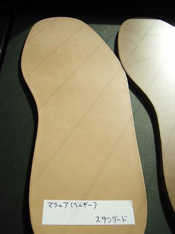 RIMG0121