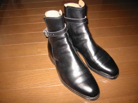 schnieder-boots
