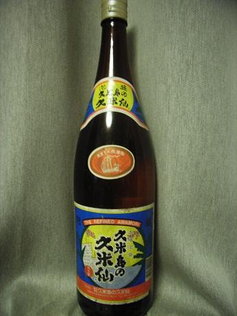 RIMG1388