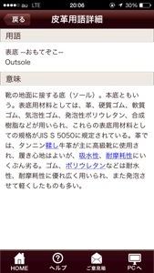 20140319-201328.jpg
