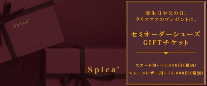 gift_ticket